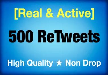 Totally [Real &Active] 500 RETWEETS  - Non Drop