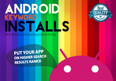 Improve Your Android App's Keyword Rankings!