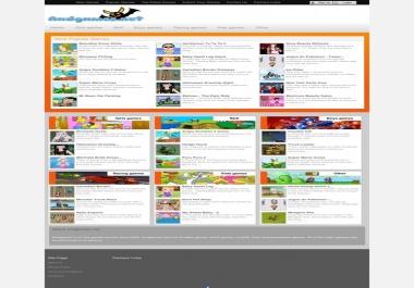 PR3 DA 21 PA 31 Sell Arcade site footer links