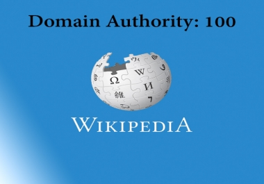 Create Related Wikipedia Backlink 200 Percent Sticky