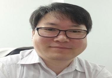 Translation English to Korean