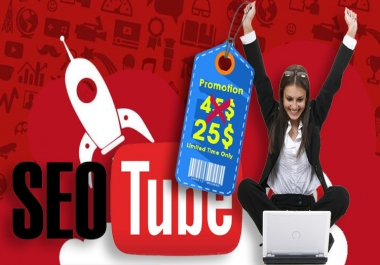 RANK YOUR VIDEO ON 1st PAGE OF YOUTUBE and optimize to show up in the 'Related Videos' section