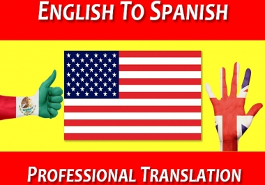 TRANSLATE 1000 WORDS FROM ENGLISH TO SPANISH OR VICE-VERSA