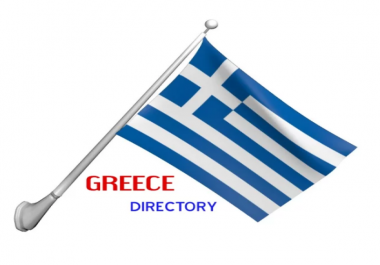 Submit Your Business In 21 Greece Web Directory