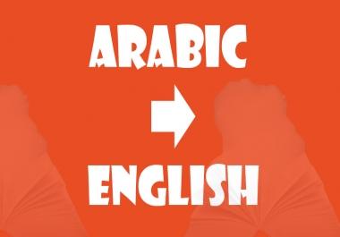 English/Arabic 1,000 words translation (Less than 12 hours)
