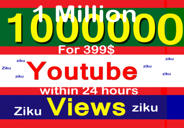 Fast 1000000 (1Million) You tube views