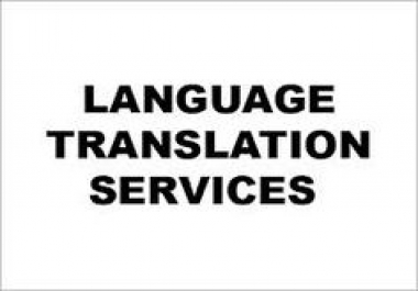 Translation of  your catalog from and to several languages