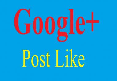 120 Google+1 Post Like Increase your social signals SEO