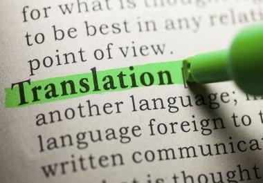 Translate English/Arabic/French