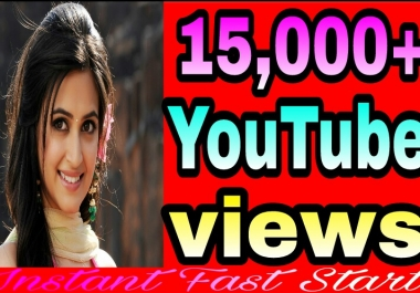 Safe 15,000+H.Q YouTube Views+100 Extra Likes Bonus Just