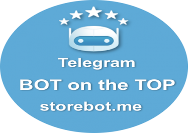 100 votes to promote telegram bot in storebot