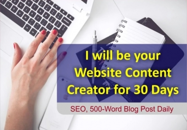 Will Write For Your Blog Daily For A Month