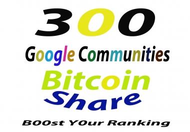 Share Your Link 300 Google Plus Bitcoin Communities