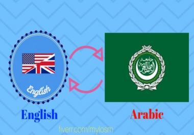 Translation of 500 words English To Arabic