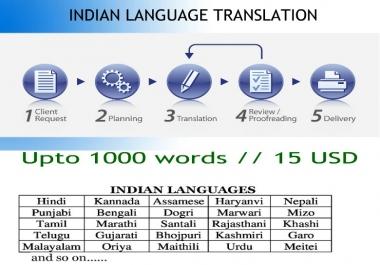 Provide Indian Language Translation Service