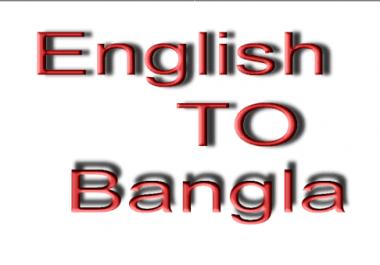 English to Bengali translation 1200 words