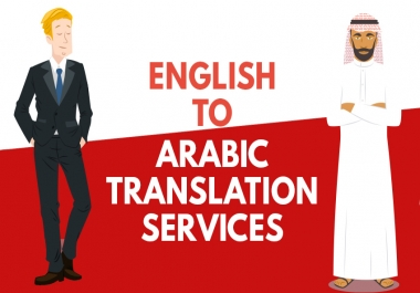 translation from english to arabic and vice versa