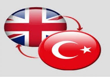 From Turkish to English Translation