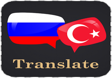 From Turkish to Russian Translation