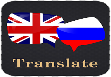 From English to Russian Translation