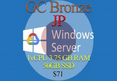 Japan RDP Bronze - 1vCPU - 3.75GB RAM - Guarantee!