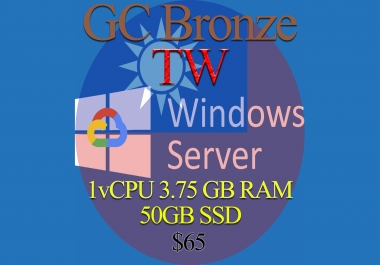 Taiwan RDP Bronze - 1vCPU - 3.75GB RAM - Guarantee!