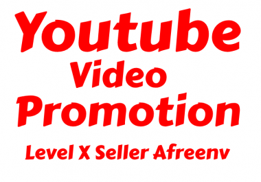 HIGH QUALITY YOUTUBE VIDEO PROMOTION 1k (SALE)
