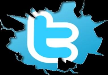 Twitter Tweet Exchange - I tweet your link you tweet mine