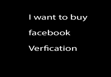 Want to buy Verification