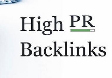 High PR Backlink Needed