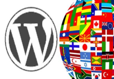 Wordpress theme translate