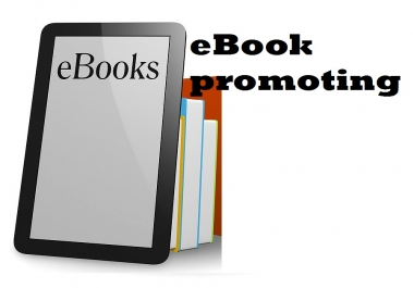 Looking for amazon book promotion 1 short article