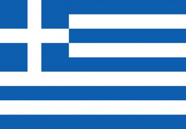 100.000 Greek Subscribers