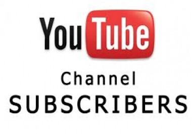 i want 500 youtube subscribers