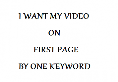 I want on the first page on youtube search