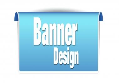 Header/Banner design for website