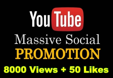 5000 Likes For youtube Video