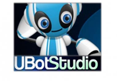 UBOT Studio Pro or Dev Compiler Wanted