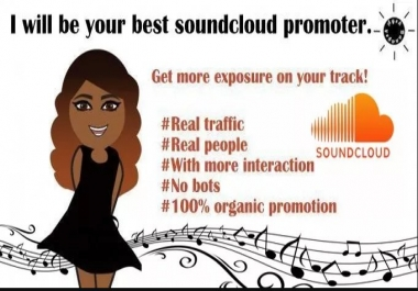 I Will Real Promotion On Soundcloud Music