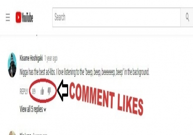 YT COMMENT LIKES ONLY no comments. no video likes
