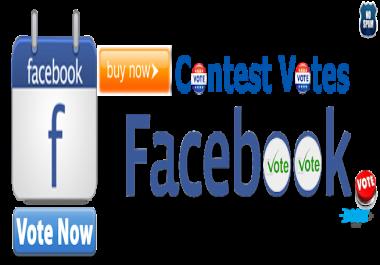 Urgent online contest votes