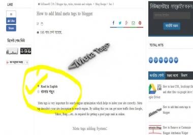 need a parson who can translate a blog Bangla to English