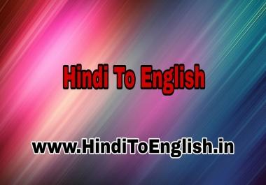 I Need 1000 Educational Website High Quality Backlinks