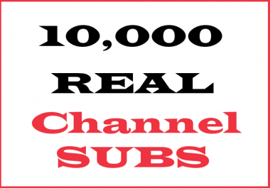 10k subscirbers 100 non drop 1-24hours fast delivery