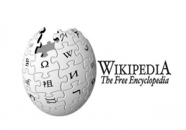 Approved Wiki Page Creation