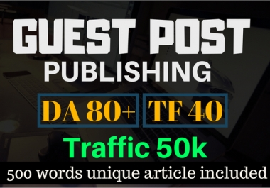 SEO link builder from targeted sites