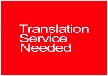 Translate eBook written in German into English