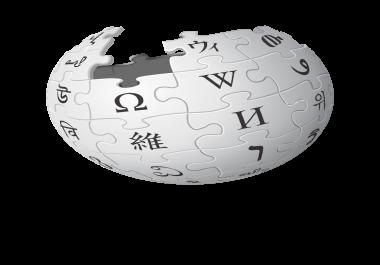 WikiPedia Page creation
