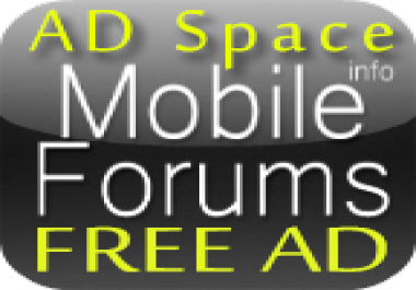 Become a Early bird Moderator at mobileforums. info