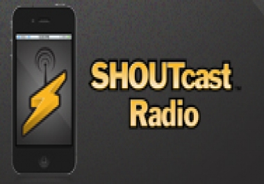 Fake Shoutcast Visitors PHP Script